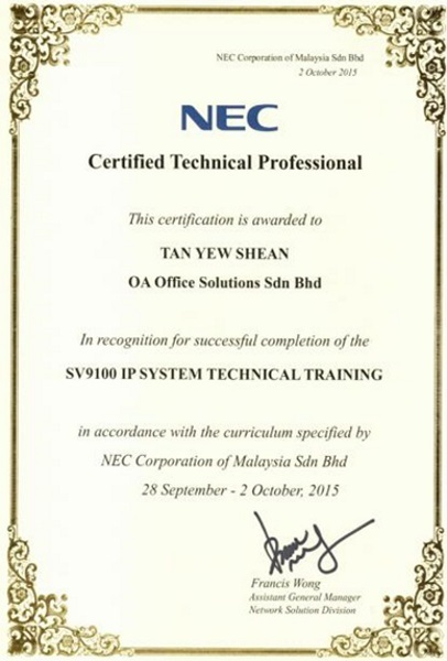 NEC Certificate of Technical Professional (2015)