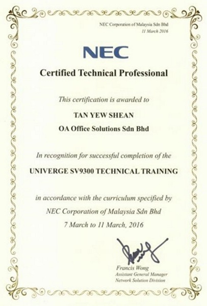 NEC Certificate of Technical Professional (2016)